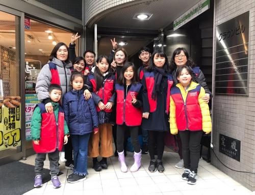 일본 동경 로고스라이프교회 구제사역