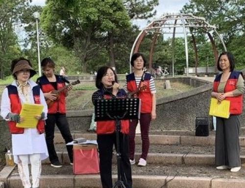 일본 오사카 5K운동