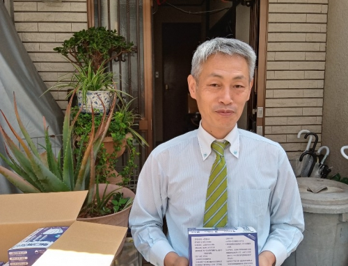 일본 동경 무지개 임마누엘교회 구제사역